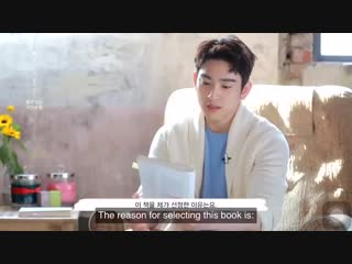 jinyoung sharing about his concerns of spending time alone