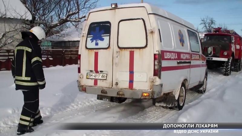Рятувальники двічі визволяли «швидку» зі снігу