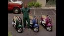 Скутеры клиника