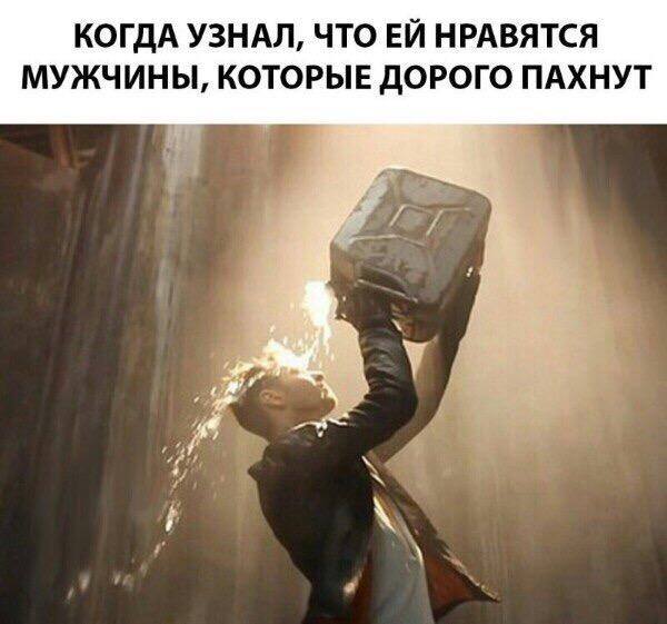 https://pp.userapi.com/c7003/v7003962/4e780/PXCU8fZIWow.jpg