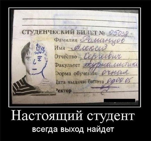 курсовую по психологии: