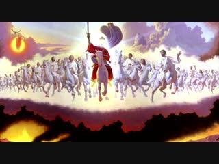 Год прихода мессии на землю