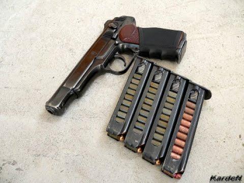 Полная разборка и сборка Автоматического пистолета Стечкина -1 (разборка)