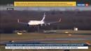 Новости на Россия 24 • Аэрофлот может отказаться от рейсов в США из-за визовой блокады