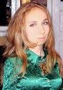 Сава Климова фото #25