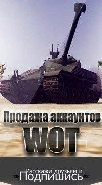 Статистика игрока в world of tanks за период