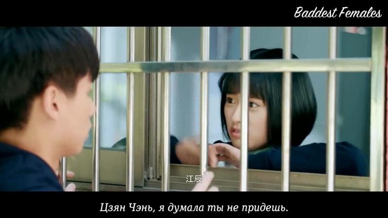 [FSG Baddest Females] A Love So Beautiful - Такая прекрасная любовь 10 (рус.саб)