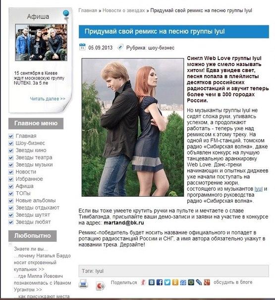 новости россии самые свежие новости 2014 видео