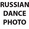 Russian Dance Photo