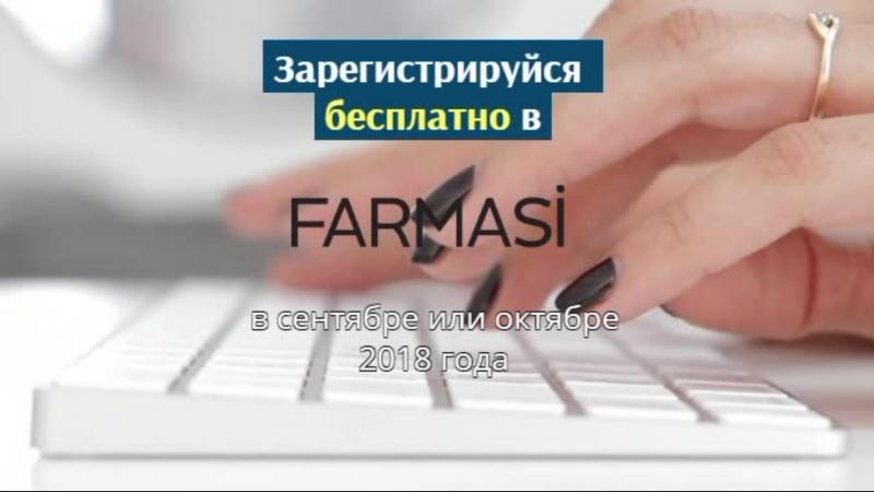 IPad Apple в ПОДАРОК
