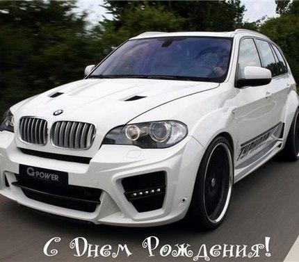 Фото №438245638 со страницы Петра Ватова