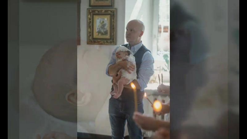 Видео анонс -Крещение Василисы! Никольский Храм в Крюково