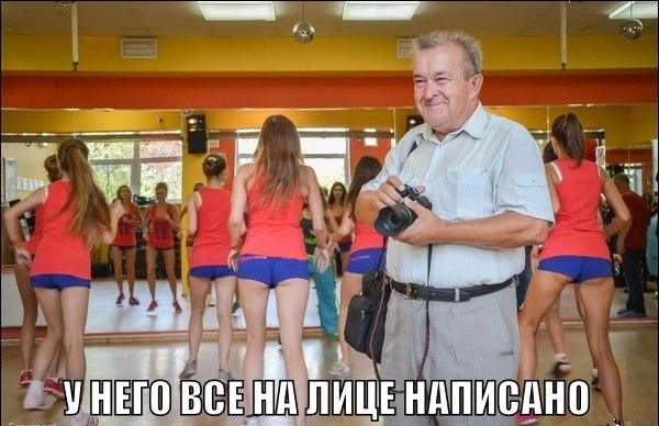 Фото №339216123 со страницы Ададурова Виталия