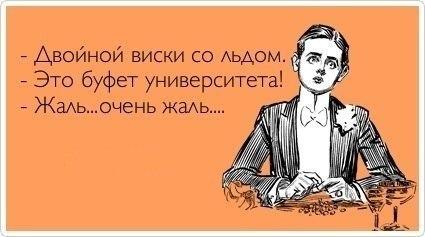 http://cs406224.userapi.com/v406224512/3208/ucd2dyn6EVs.jpg