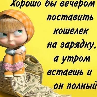 Лера Тугулева, 9 августа 1987, Мариуполь, id198739078