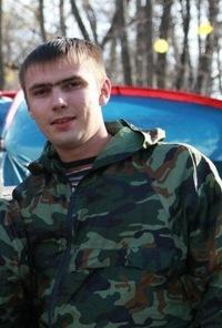 Вадим Немов, 27 марта 1987, Самара, id100145593