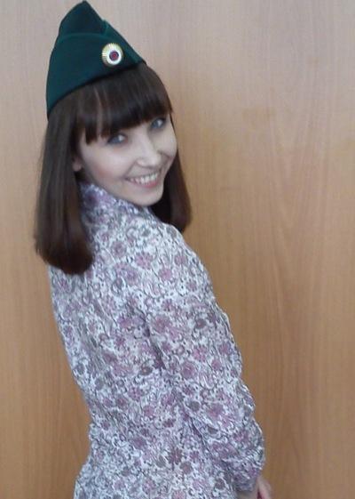 Ирина Осипова, 14 февраля 1989, Ростов-на-Дону, id27039774