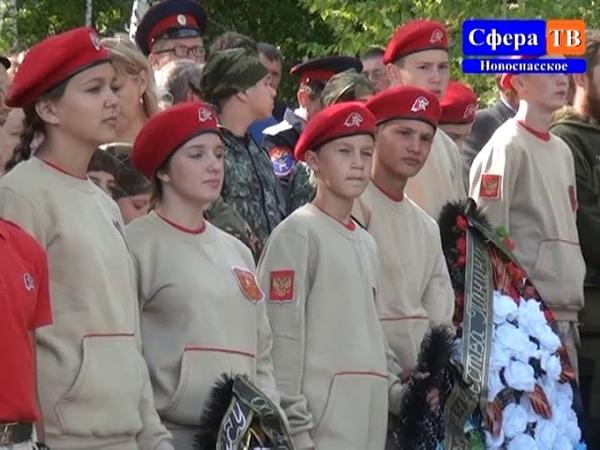 Перезахоронение Панина Василия