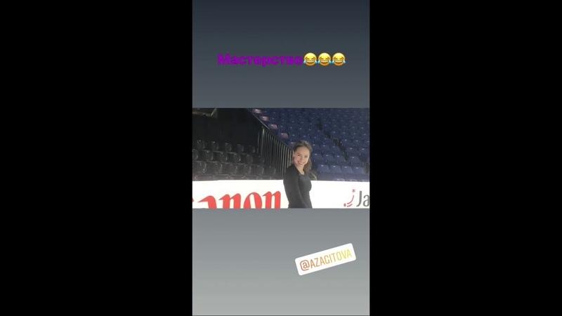 Alina Zagitova GP Final 2018 EX Practice