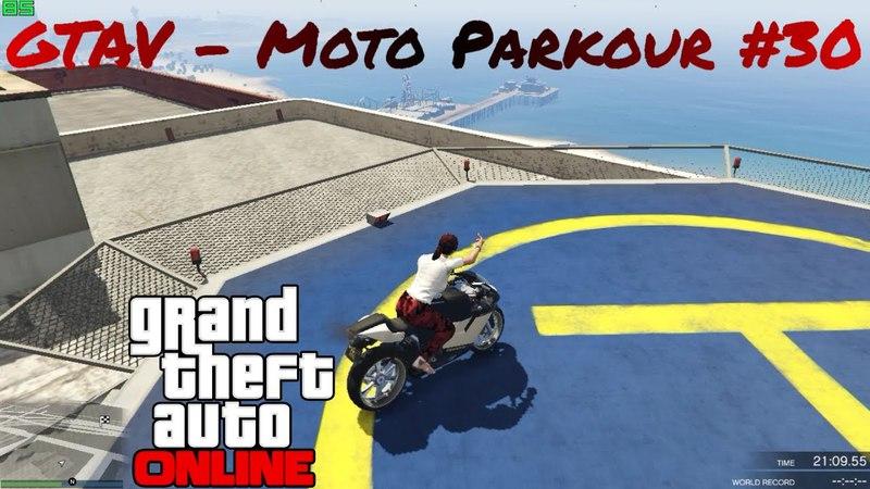 GTAV - Moto Parkour 30 (梦想成真)