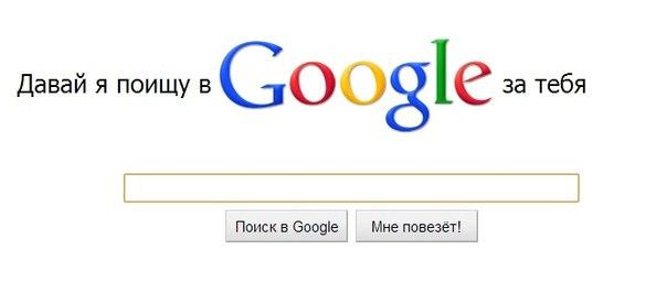 Путин дал ФСБ две недели на поиск способа получения ключей шифрования в интернете - Цензор.НЕТ 8471