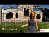Забытые архитектурные жемчужины приграничья. Церковь в Зарево