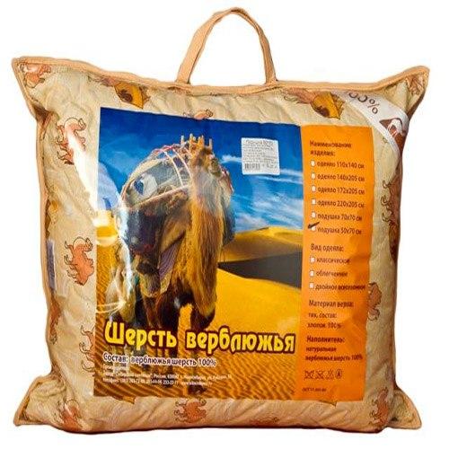 Блузки оптом турция в челябинске