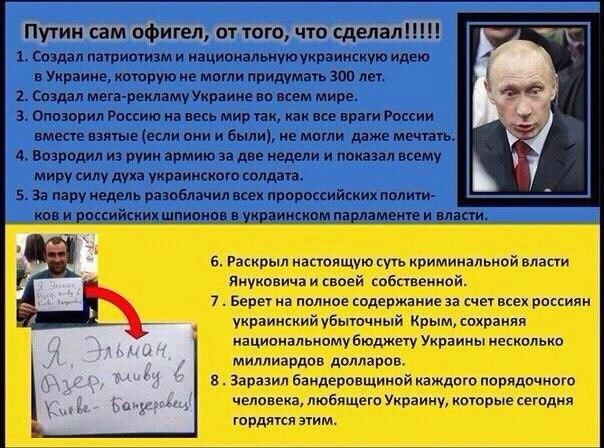 """Путин реализует """"крымский сценарий"""" в Сирии: Молдова и Латвия на очереди, - New York Post - Цензор.НЕТ 4576"""