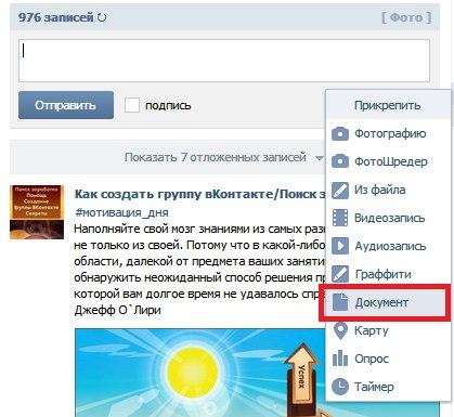 Как самому создать в контакте игру - Mmrr.ru