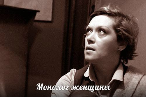 Алиса Фрейндлих —