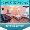 """Отель """"Хлоя"""" Анапа, Витязево. Отдых с детьми."""