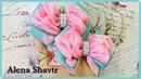 Нежные розово-бирюзовые банты из ленты 38 мм с сердечком
