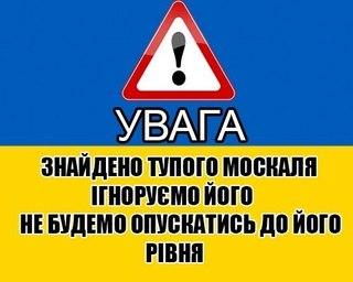 """Власти оккупированного Крыма будут принудительно выкупать объекты, которые сочтут """"стратегическими"""" - Цензор.НЕТ 6925"""
