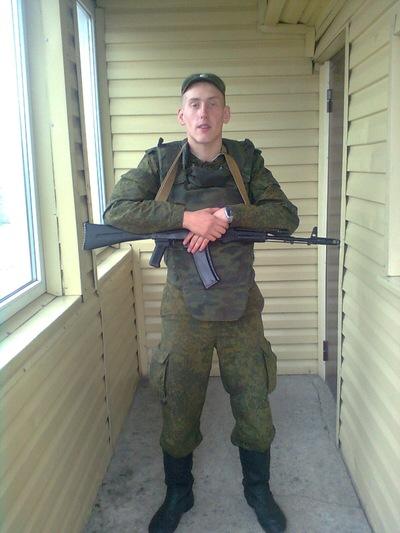 Сергей Вольников, 12 сентября 1995, Екатеринбург, id83326052