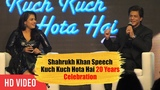 Shahrukh Khan Speech Kuch Kuch Hota Hai 20 Years Celebration