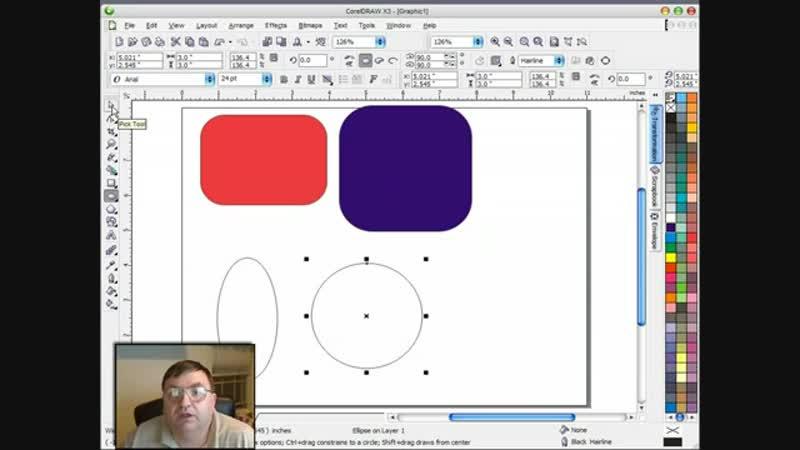 Corel Draw X3 Basics, Rectangle