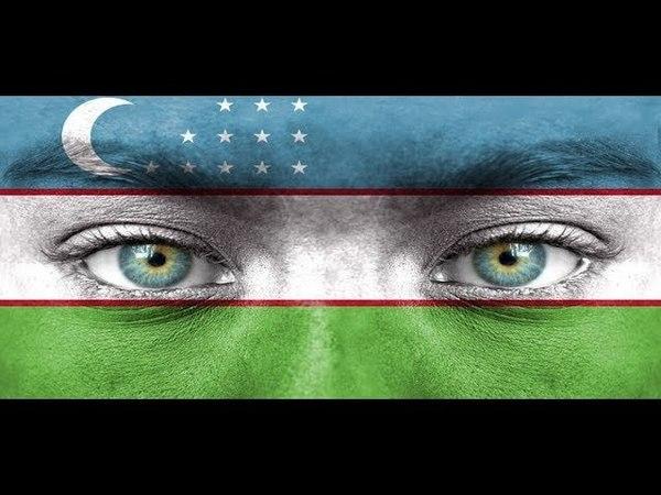 Евразийские перспективы Узбекистана. Алексей Дзермант