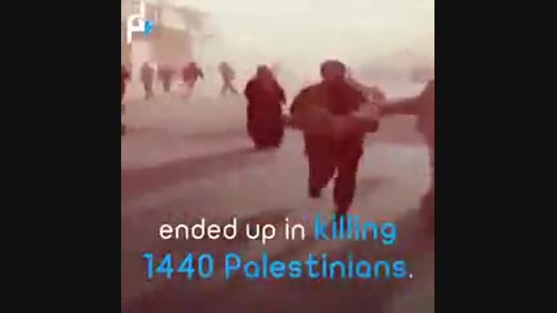 """Former Israeli Prime Minister Ehud Barak is proud that he killed 300 Palestinians """"in only three and"""