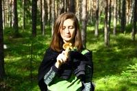 Маша Круглова