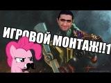PinkiCopter ИЛИ ДЕТИ ПРИОР | ИГРОВОЙ МОНТАЖ (+НАДОЕДАНИЕ)