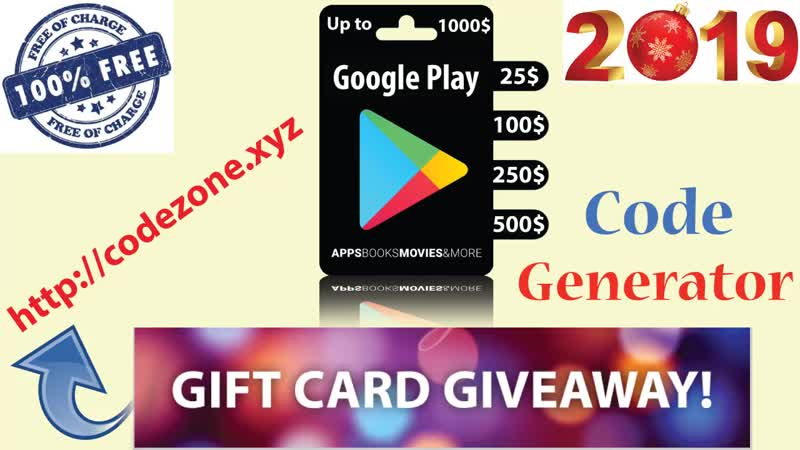 How To Get Free Google Play Gift Cards - Google Play Store - New Update 2019