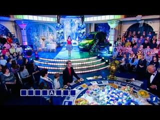Выступление Оксаны Дроздовой в передаче «Поле Чудес» на Первом Канале. Песня «Взлом системы».