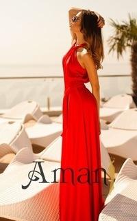 Где можно купить платье в улан-удэ
