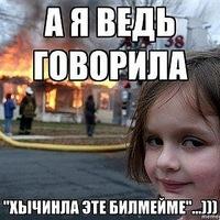 Василиса Узденова, 29 июня , Гродно, id143250383