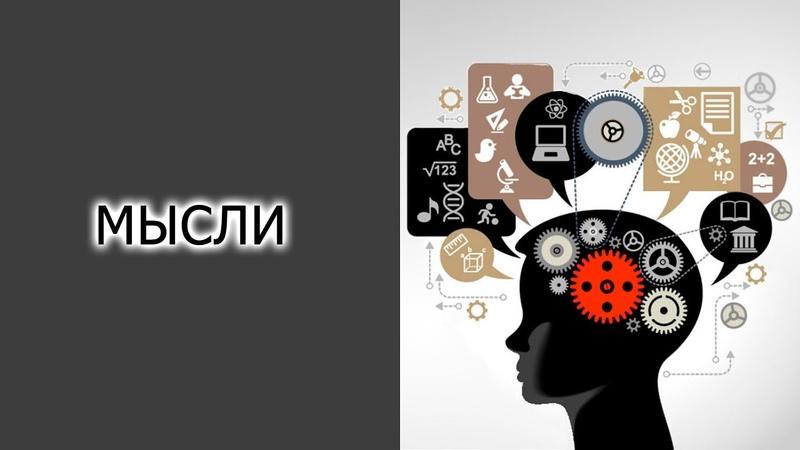 МЫСЛИ | Отношения с Яндекс и почему это все не так...