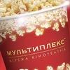 Сеть кинотеатров «МУЛЬТИПЛЕКС»