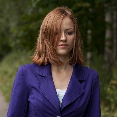 Katrine Girl, 19 октября , Москва, id1401018