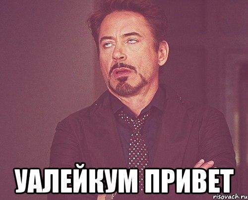 Убейся Позитивом)))(Часть 2)