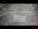 Примитивные технологии лук и стрелы
