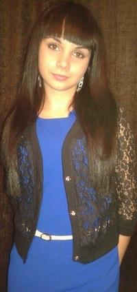 Ксения Моисеенко, 23 сентября , Курган, id133586692
